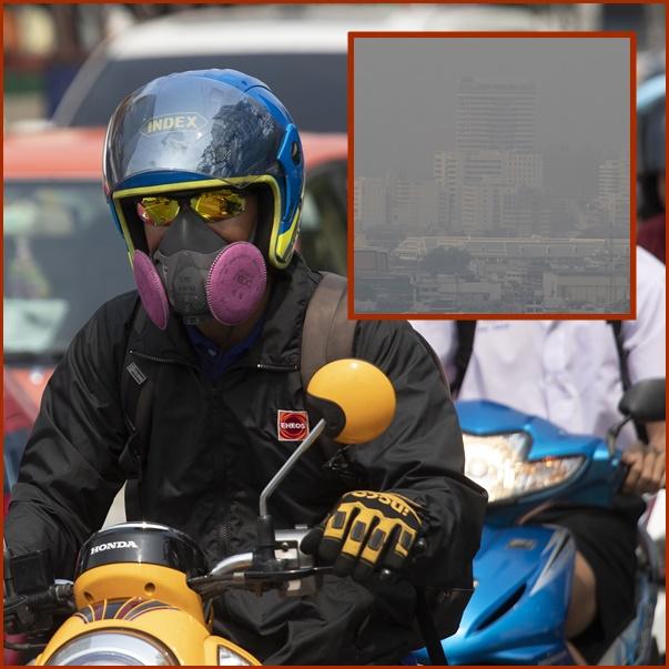 """In Clip: สื่อนอกรายงาน """"กรุงทพฯ"""" เกิดวิกฤตฝุ่น PM2.5 """"กรีนพีซ"""" โวยมาตรฐานความปลอดภัยรัฐฝุ่นพิษสูงเกิน ให้ดูตัวอย่างสหรัฐฯ"""