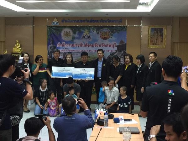 ประกันสังคมมอบเงินเยียวยาครอบครัวผู้เสียชีวิตคดีชิงทองลพบุรี