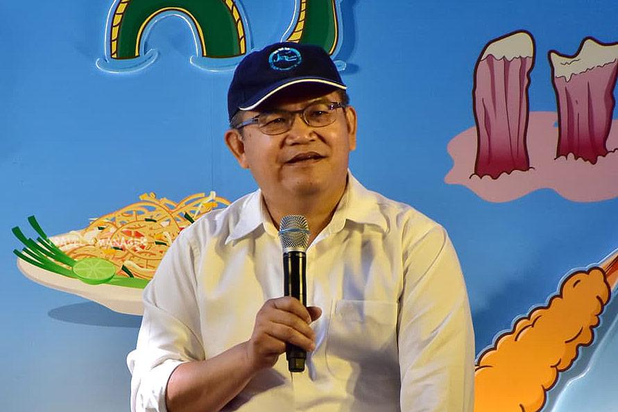 นายสมชาย ชมภูน้อย