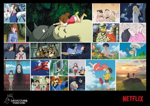 เอเชียชอบดู! Netflix โกยรายได้เพิ่ม 3 เท่าตัวใน 2 ปี