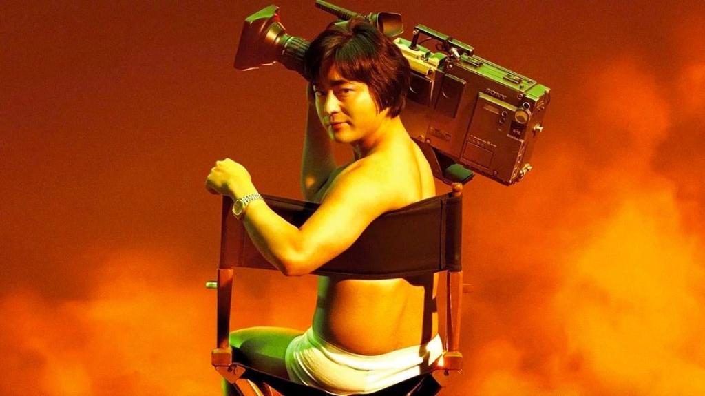 ภาพจากซีรีส์ Netflix original เรื่อง The Naked Director