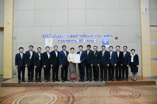 วิบูลย์ ฤกษ์ศิระทัย ผู้ว่าการการไฟฟ้าฝ่ายผลิตแห่งประเทศไทย (กฟผ.) รับมอบใบรับรองการปล่อยก๊าซเรือนกระจกขององค์กร ตามมาตรฐาน ISO 14064-1 จาก พรรณี อังศุสิงห์ ผู้อำนวยการสถาบันรับรองมาตรฐานไอเอสโอ อุตสาหกรรมพัฒนามูลนิธิ เมื่อวันที่ 17 มกราคมที่ผ่านมา