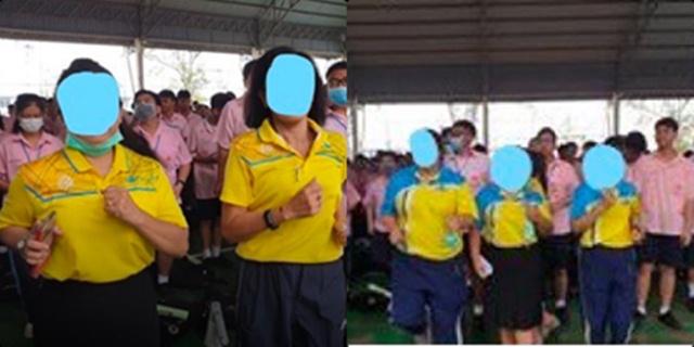 โรงเรียนดังเขตสายไหม นำนักเรียนออกกำลังกายอาบฝุ่นพิษ PM2.5