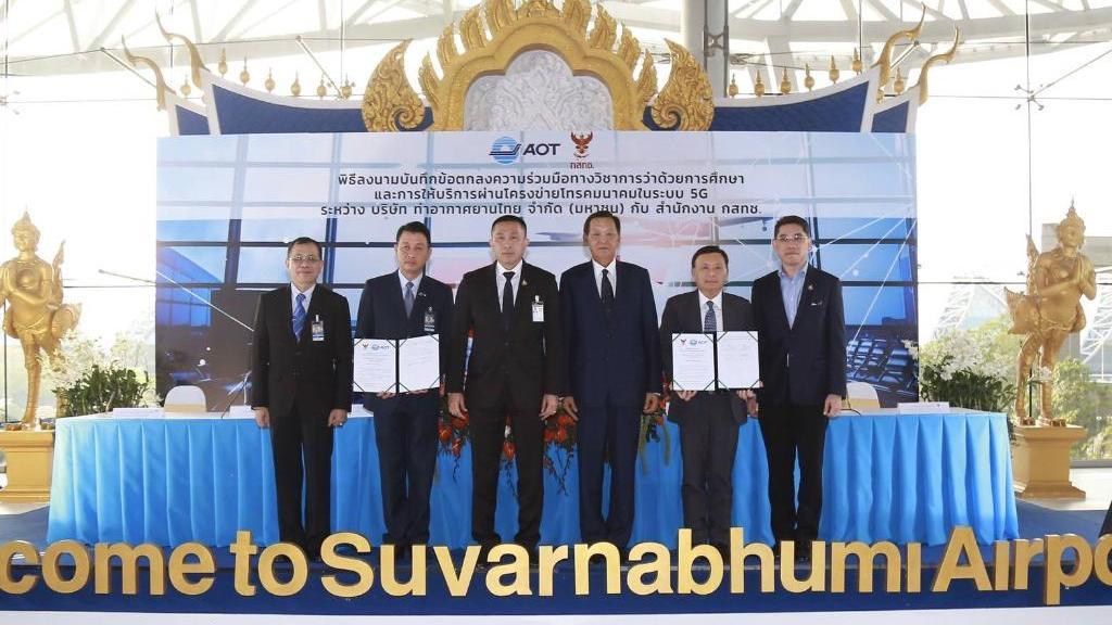 กสทช. กำหนดแล้ว เดือน พ.ค. ได้ใช้ 5G แห่งแรกในไทย ในท่าอากาศยานสุวรรณภูมิ
