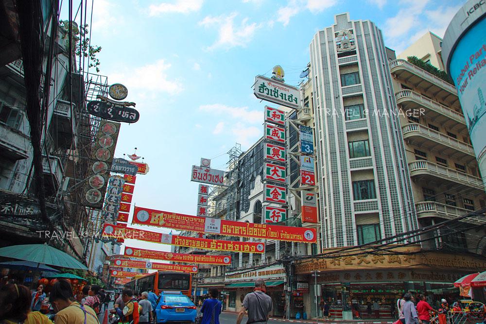เยาวราชเป็นชุมชนชาวไทยเชื้อสายจีนที่ใหญ่ที่สุดในไทย