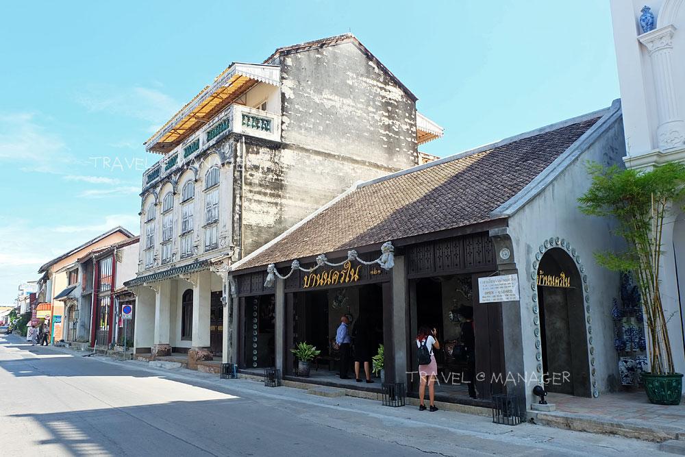 บ้านนครใน บ้านแบบจีนโบราณ ภายในเป็นพิพิธภัณฑ์