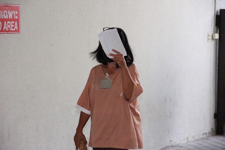 """จำคุก """"หญิงไก่"""" อีก 12 เดือน แจ้งความเท็จสาวใช้ แกล้งให้คนอื่นรับโทษ"""