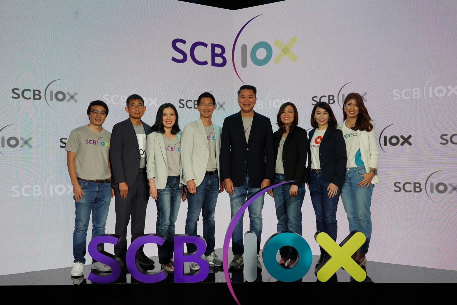 ใบโพธิ์ตั้งSCB 10Xคุมเทคโนโลยีรับผลดีรัปชั่น-เร่งสร้างนวัตกรรม