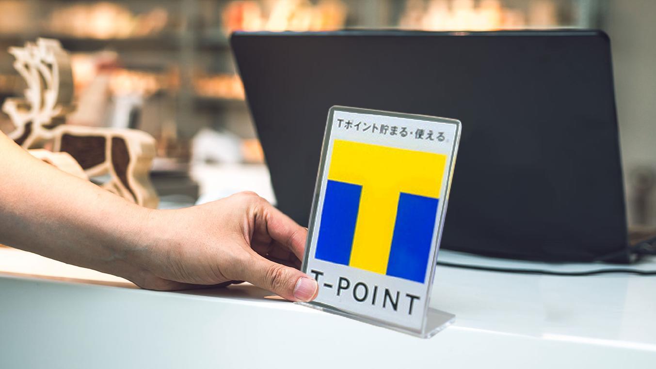 ตำรวจรวบตัวแม่-ลูกชาวญี่ปุ่น หลอกจองโรงแรมนับพันครั้ง หวังคะแนนสะสม