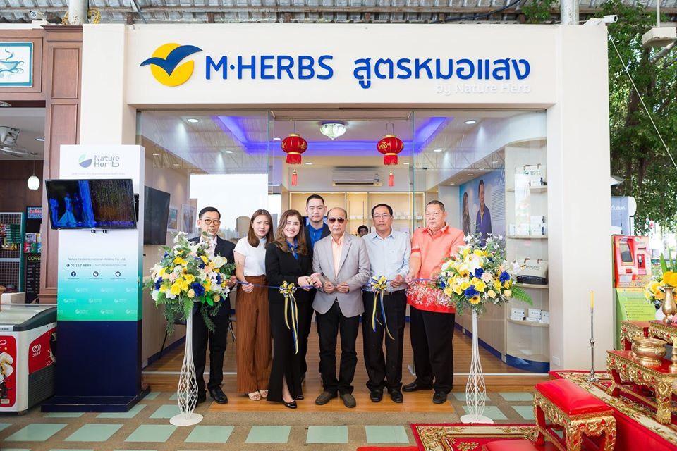 เปิดแล้ว M HERBS สูตรหมอแสง สาขาแรกในไทย รายได้ร่วมสมทบทุนซื้ออุปกรณ์การแพทย์มูลนิธิ รพ.วัดสมานรัตนาราม