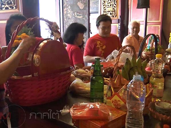 ชาวไทยเชื้อสายจีนในสงขลาต่างมาไหว้สิ่งศักดิ์สิทธิ์คู่บ้านคู่เมืองเนื่องในเทศกาลตรุษจีน