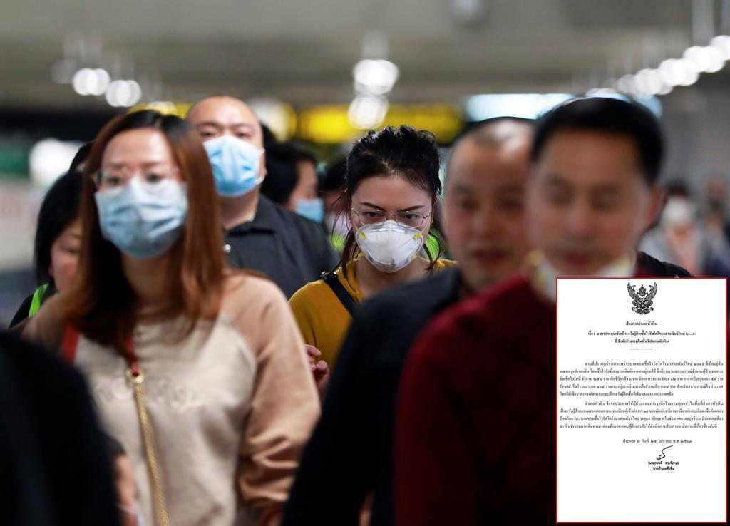 """""""หัวหิน"""" พบผู้ป่วยจีน มีไข้สูงนอนรักษาตัวรพ.เอกชน รอผลตรวจเชื้อ """"ไวรัสโคโรนา"""" วันนี้"""