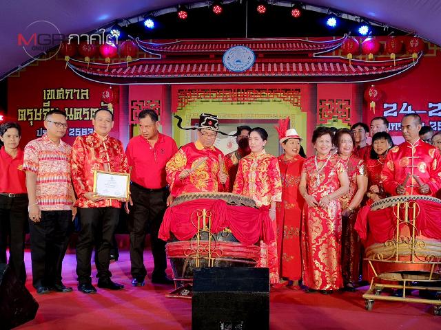ผู้ว่าฯ ตรังแต่งชุดเปาบุ้นจิ้นเปิดงานตรุษจีน 2563 คึกคัก