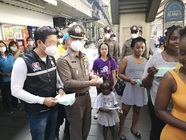 สน.บางนา แจกหน้ากากอนามัย ป้องกัน ฝุ่น PM2.5