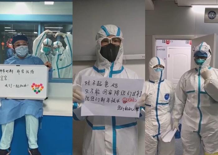 """ทีมแพทย์อู่ฮั่น ส่งคำอวยพรตรุษจีนถึงครอบครัว พร้อมสู้เต็มที่กับ """"ไวรัสโคโรนา"""""""