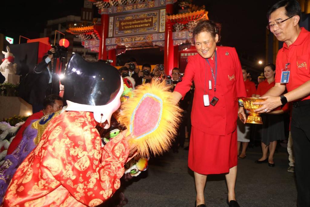 กรมสมเด็จพระเทพฯ เสด็จพระราชดำเนินเปิดงานเทศกาลตรุษจีนเยาวราชปี 2563