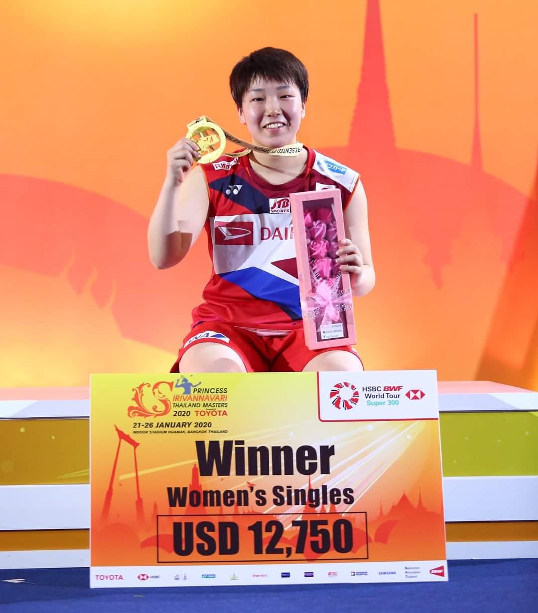 อากาเนะ ยามากูชิ คว้าแชมป์หญิงเดี่ยว ไทยแลนด์ มาสเตอร์ส