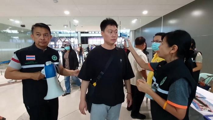 สนามบินอุบลฯ ตั้งจุดคัดกรองเข้มรับมือไวรัสโคโรนาสายพันธุ์ใหม่ 2019