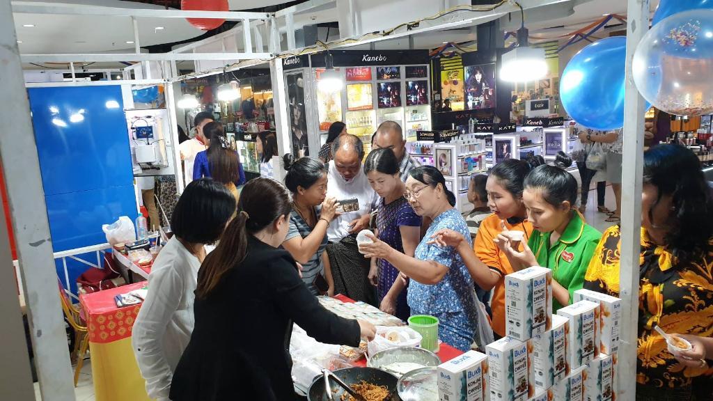 """พีเอ็มจี จัดงาน """"Mingalar Smart SME Thai ครั้งที่ 2"""" นำทัพ ผปก.ไทยบุกเมียนมาร์"""