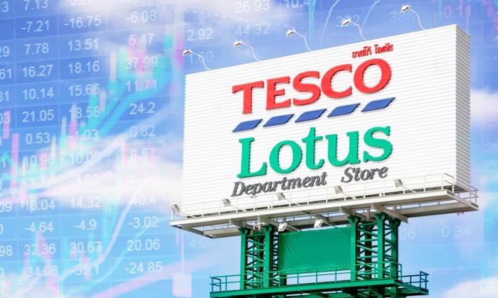 บทวิเคราะห์ : Tesco Lotus กับประเด็นอำนาจเหนือตลาด และประตูที่ยังเปิดกว้าง