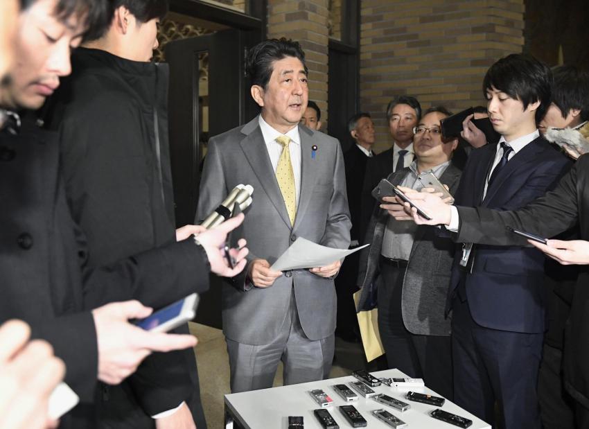 รัฐบาลแดนปลาดิบเตรียมส่งเครื่องบินไปรับชาวญี่ปุ่นที่อู่ฮั่นในวันอังคาร