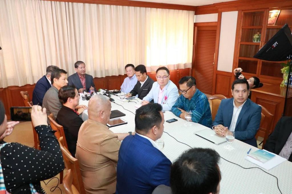 ประชุมพรรคเพื่อไทย (แฟ้มภาพ)