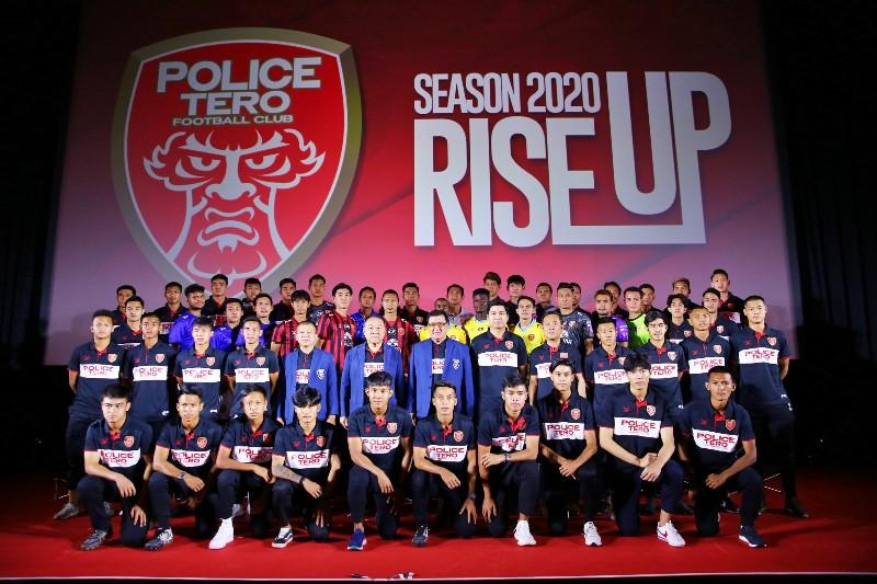 """""""โปลิศ เทโร"""" เปิดตัวพร้อมชุดแข่งใหม่ลุยไทยลีก 2020 ตั้งเป้าจบกลางตาราง"""