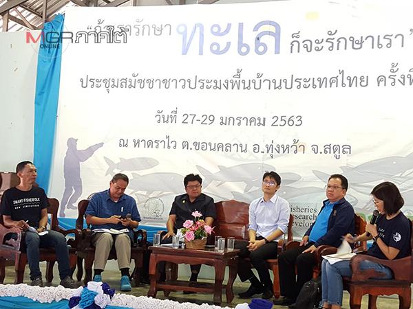 """""""ประมงพื้นบ้าน"""" ชี้รัฐบาลต้องทำกฎหมายให้เสมอภาค-บริหารจัดการที่ดีเพื่อความยั่งยืนของทะเลไทย (ชมคลิป)"""
