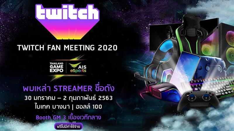 """""""Twitch"""" นำ 50 สตรีมเมอร์ บุกงาน """"Thailand Game Expo by AIS eSports 2020"""""""