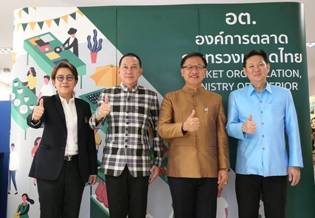 SME D Bank ผนึกพันธมิตร เดินหน้า Go Green Plus  ยกระดับตลาด สร้างมาตรฐานอาหารปลอดภัย