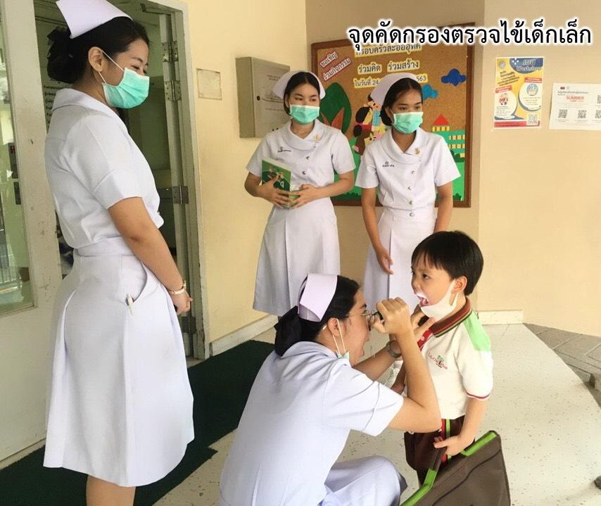 """สวนดุสิต ออกมาตรการเข้มดูแลบุคลากร เด็กเล็ก - นศ.จีน และไทย ยับยั้งการแพร่ระบาดของ """" ไวรัสโคโรนา """""""
