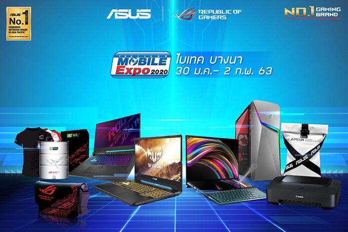 """ASUS"" ขนสินค้าพร้อมโปรพิเศษ บุกงาน ""Thailand Mobile Expo 2020"""