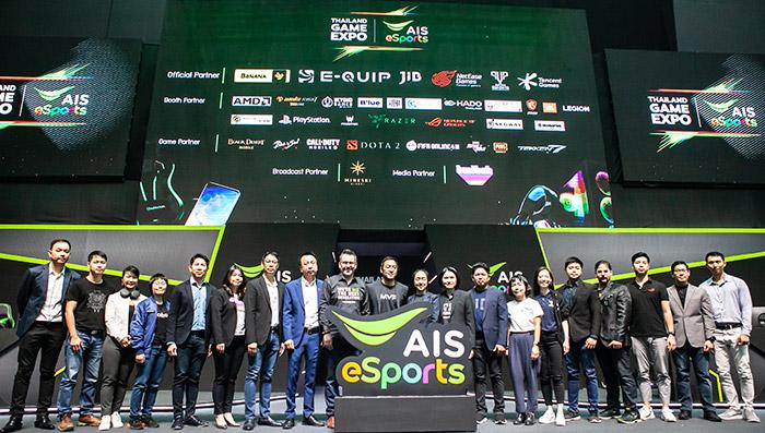 เริ่มแล้ว! Thailand Game Expo ครั้งที่ 2 มหกรรมเกมและอุปกรณ์เกมมิ่งสุดยิ่งใหญ่แห่งปี