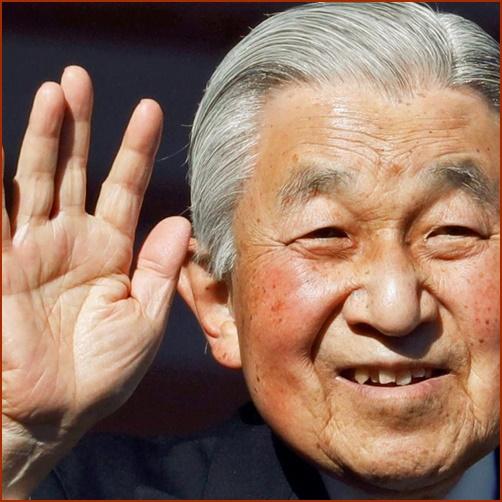 """InClip:อดีตสมเด็จพระจักรพรรดิญี่ปุ่น """"อากิฮิโตะ""""ทรงหมดสติแต่สามารถฟื้นคืนได้"""