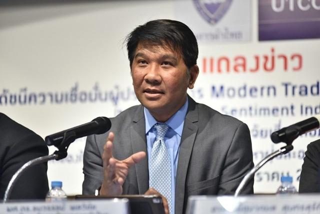 หอการค้าไทยชี้มีหลายปัจจัยฉุดเศรษฐกิจปี 63