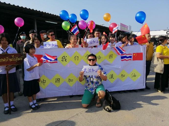 สภาอุตฯ ท่องเที่ยวระยอง จัดกิจกรรมใจถึงใจจากระยองถึงอู่ฮั่น หวังชาวจีนพ้นวิกฤตโคโรนา