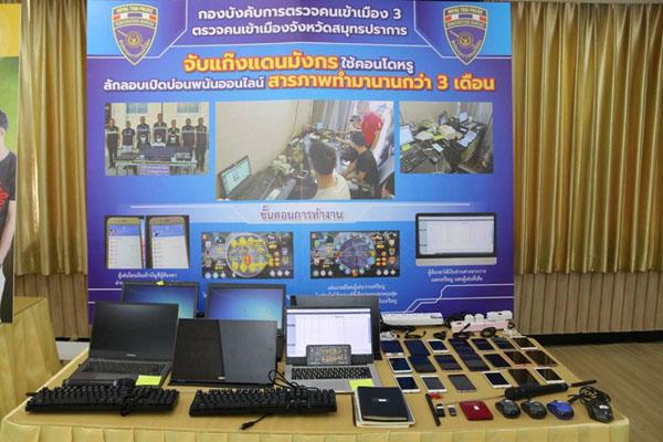 ทลายแก๊งมังกรจีน ใช้ไทยเป็นฐาน เปิดบ่อนพนันออนไลน์