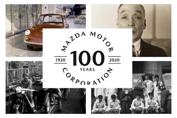 100 ปีบนเส้นทางยานยนต์ของแบรนด์ มาสด้า