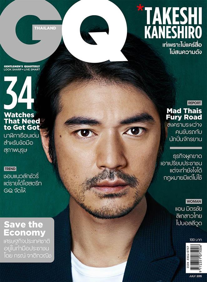 ทาเคชิ คาเนชิโระ หรือ จิงเฉินอู่ ปก GQ Thailand เมื่อเดือนกรกฏาคม 2015