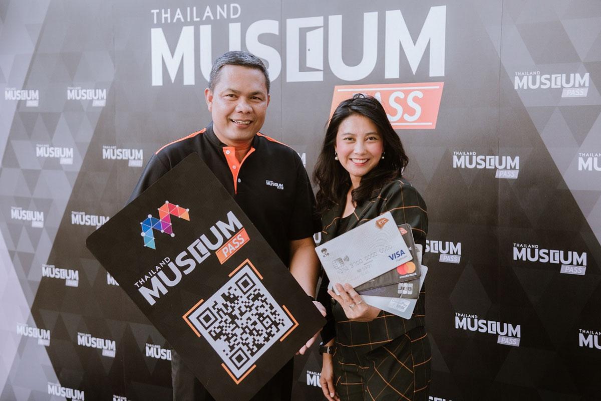 """เคทีซีชวนเที่ยว 64 พิพิธภัณฑ์และแหล่งเรียนรู้ทั่วไทยกับโครงการ """"Thailand Museum Pass"""""""