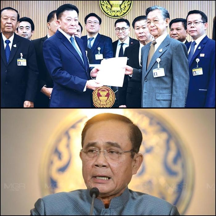 (บน) นายสมพงษ์ อมรวิวัฒน์ ผู้นำฝ่ายค้าน นำทีมยื่นญัตติขอเปิดอภิปรายไม่ไว้วางใจรัฐมนตรี 6 คน ต่อนายชวน หลีกภัย ประธานสภาผู้แทนราษฎร (ล่าง) พล.อ.ประยุทธ์ จันทร์โอชา นายกรัฐมนตรีและ รมว.กลาโหม