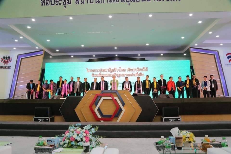 ธ.ออมสิน ร่วมคณะรัฐมนตรีสัญจรประชารัฐสร้างไทย หวังพัฒนาปักษ์ใต้