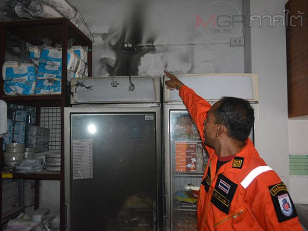 เกิดเหตุไฟไหม้ร้านเบตงมินิมาร์ทกลางเมือง คาดไฟฟ้าลัดวงจรโชคดีไร้คนเจ็บ