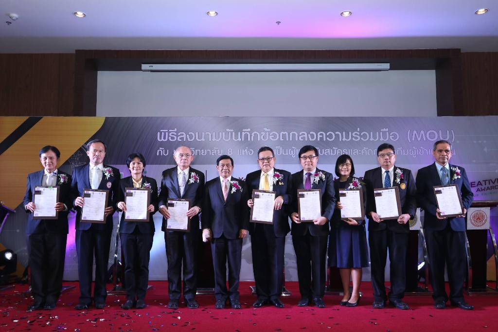สมาคมนักประดิษฐ์ฯ' ร่วมกับ วช. - 8 ม.ดัง ลงนาม MOU ร่วมกิจกรรม 'Young Creative Awards Startup Thinking ' ด้านนายกสมาคม ฯ หวังปั้นเยาวชนไทย สร้างนวัตกรรมใหม่ให้ก้าวไกลระดับโลก