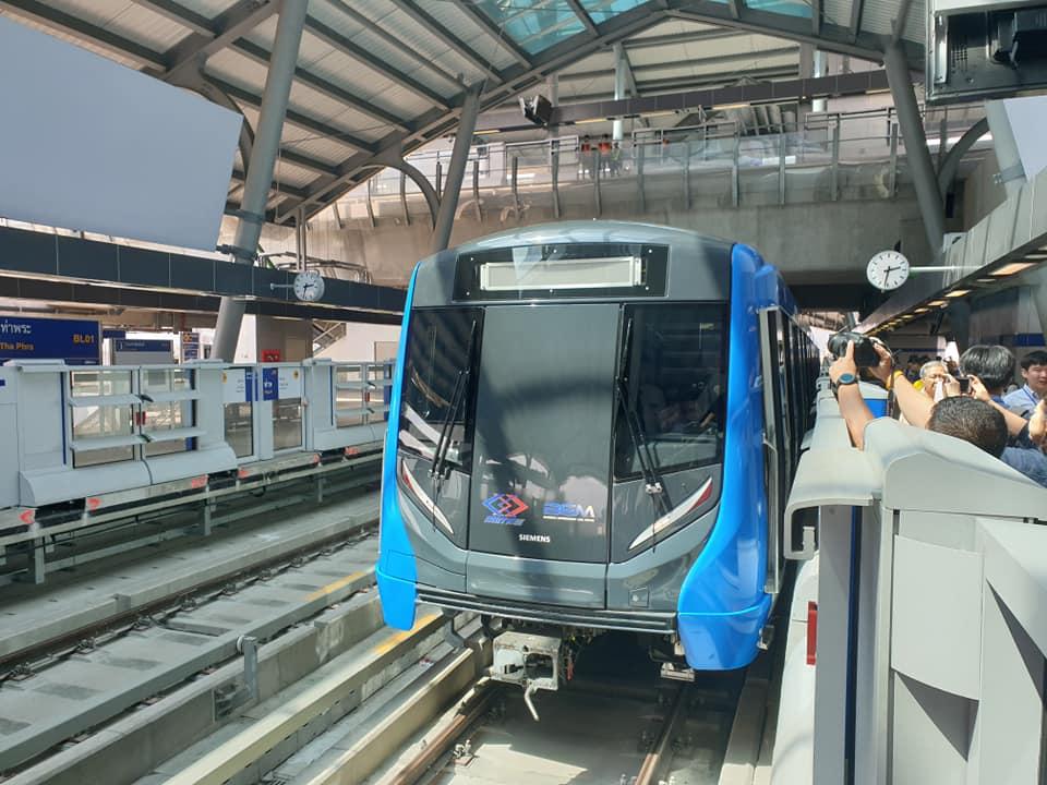 """ขยายเวลาวิ่งเต็มระบบ! รถไฟฟ้าสีน้ำเงินต่อขยาย เริ่ม 15 ก.พ. """" เตาปูน – ท่าพระ"""""""