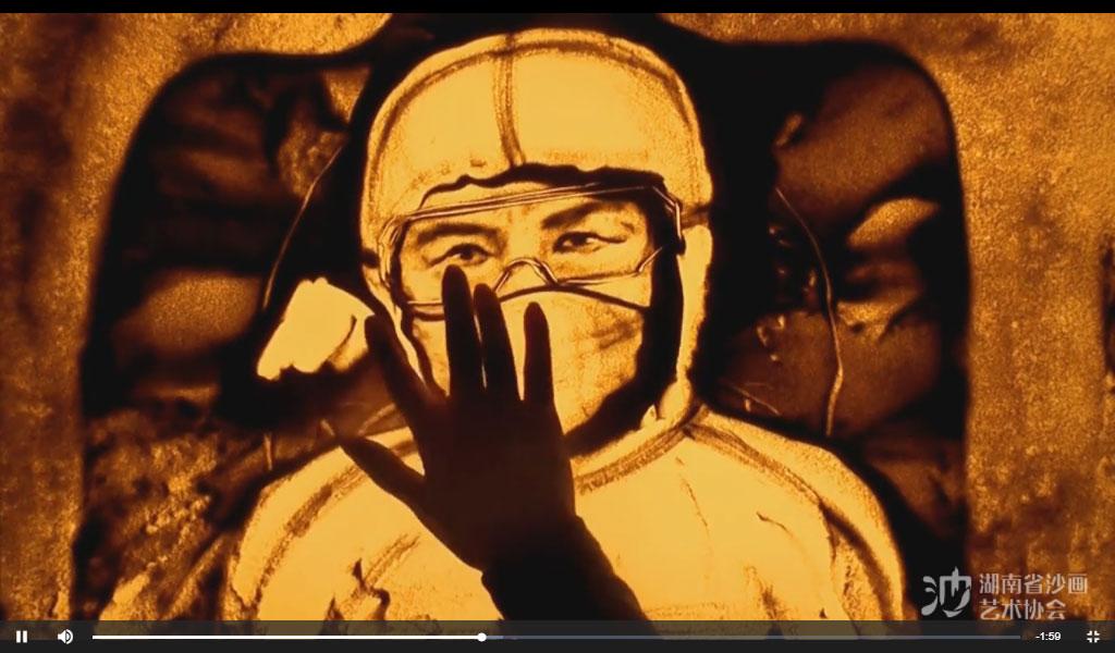 ชมภาพวาดทรายสุดกินใจ มอบให้นักรบเสื้อกาวน์ที่ต่อสู้กับไวรัสโคโรนา