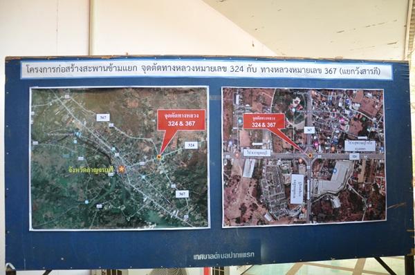 เตรียมทุ่ม 450 ล้านบาท สร้างสะพานข้ามทางแยกวังสารภี รองรับมอเตอร์เวย์ กาญจนบุรี-บางใหญ่