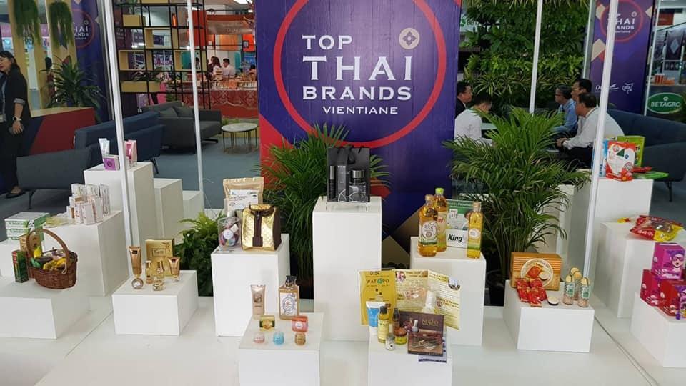 กรมส่งเสริมการค้าระหว่างประเทศ DITP จัดงานแสดงสินค้า Top Thai Brands 2020 ขยายการค้า สร้างโอกาสเชื่อมโยงการค้าสปป.ลาวกับไทย