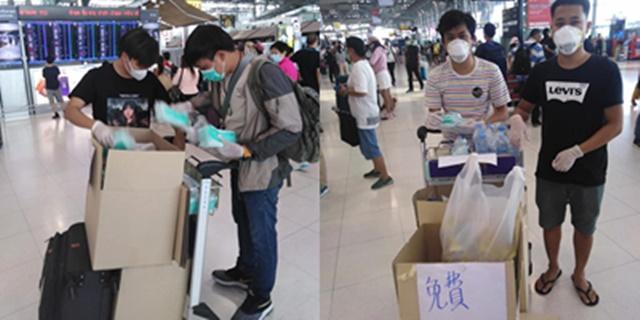 ชาวเน็ตชื่นชมเพียบ! วัยรุ่นไทยเดินแจกหน้ากากอนามัย - เจลล้างมือ แก่ผู้โดยสารในสนามบินสุวรรณภูมิ