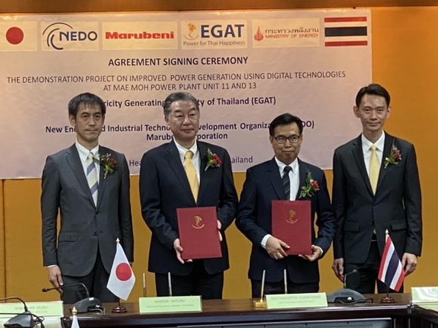 กฟผ. จับมือญี่ปุ่นใช้เทคโนโลยีดิจิทัลเดินเครื่องและบำรุงรักษาโรงไฟฟ้าแม่เมาะ